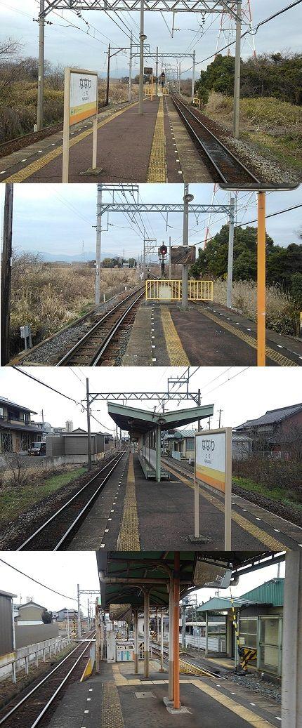 三岐鉄道北勢線a01