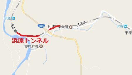 三江線a89