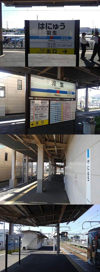 秩父鉄道53