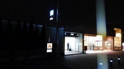 埼玉高速鉄道09