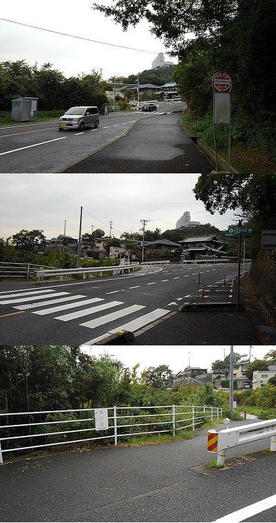 下津井電鉄a18