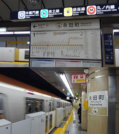 東京メトロ有楽町線10