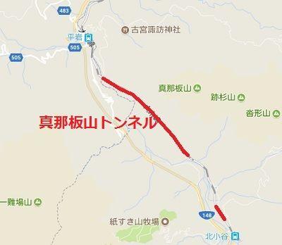 大糸線b02