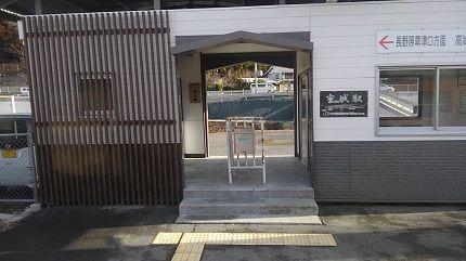 吾妻線17