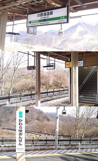吾妻線34