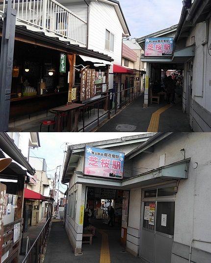 秩父鉄道60