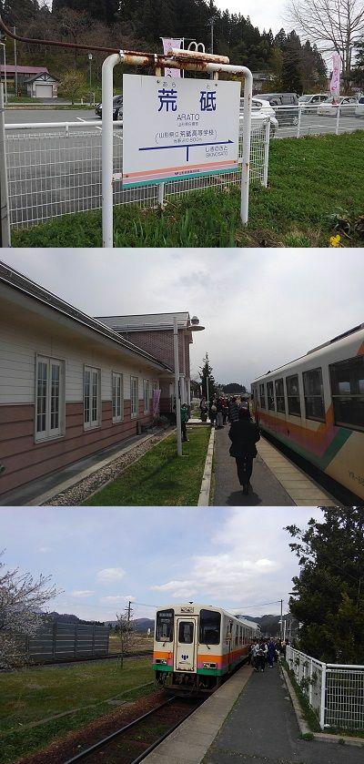 山形鉄道フラワー長井線30