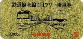北陸鉄道浅野川線23