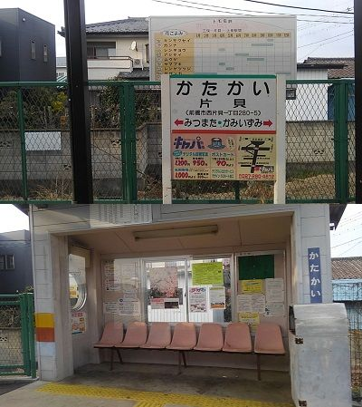 上毛電気鉄道08