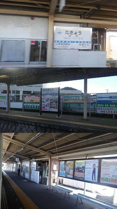 伊豆箱根鉄道駿豆線08