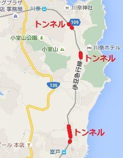 伊豆急行線41