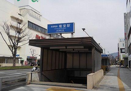 長野電鉄長野線08