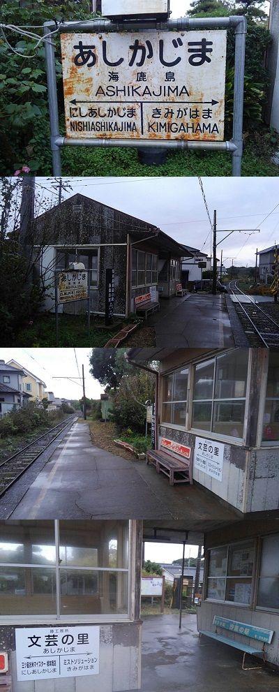 銚子電気鉄道29