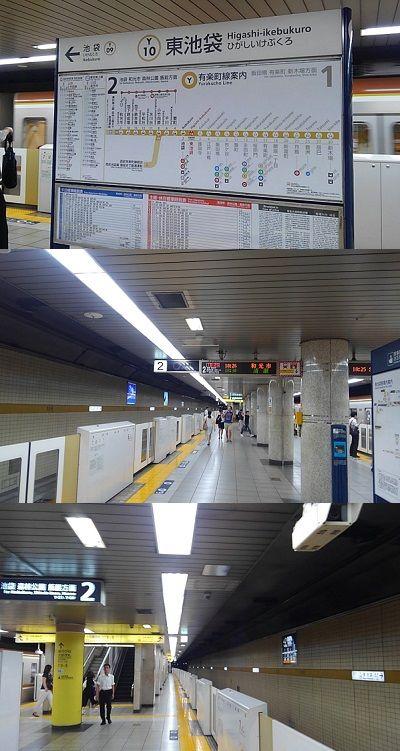 東京メトロ有楽町線08