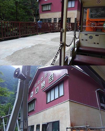 黒部渓谷鉄道58