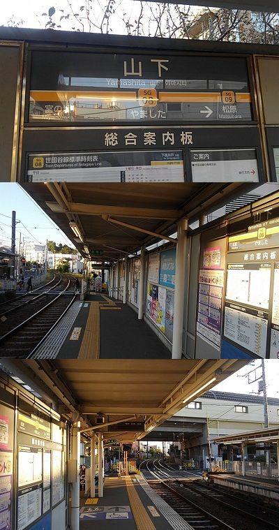 東急世田谷線32