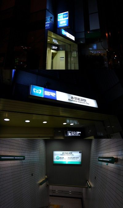 埼玉高速鉄道02
