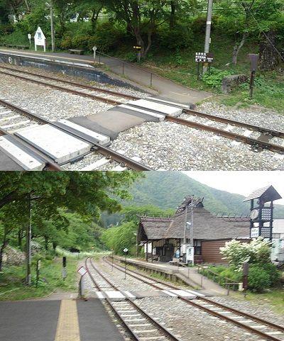 会津鉄道会津線a95