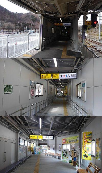 吾妻線38