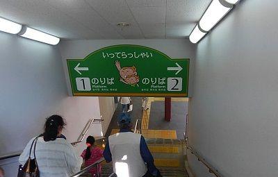 黒部渓谷鉄道06