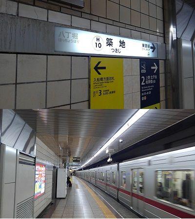 東京メトロ日比谷線22