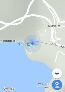 大井川鐵道井川線a89