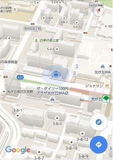 都営大江戸線81