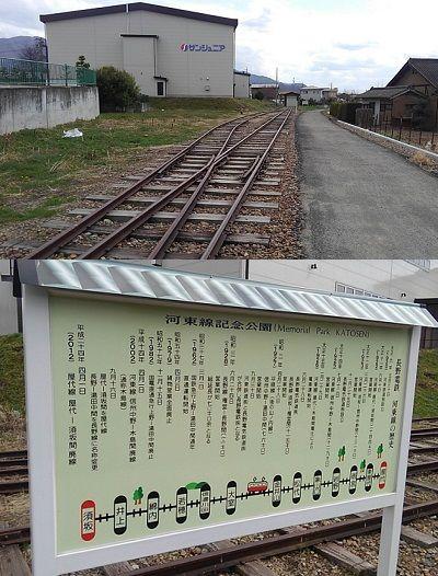 長野電鉄屋代線32