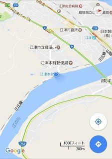 三江線c61