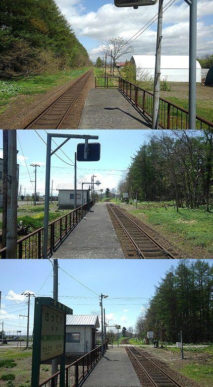 札沼線a48