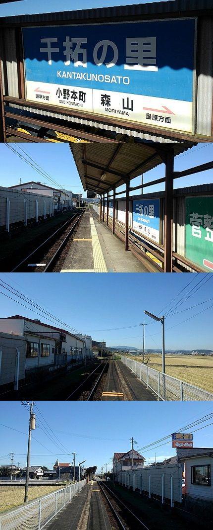 島原鉄道63
