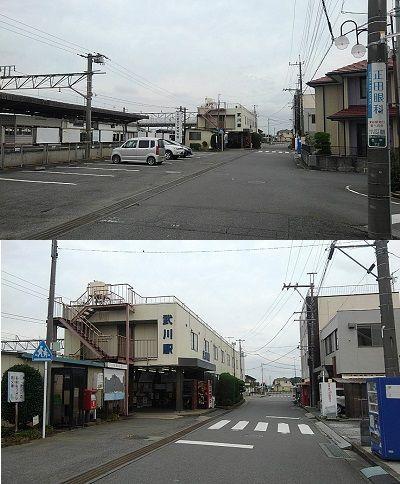 秩父鉄道d62