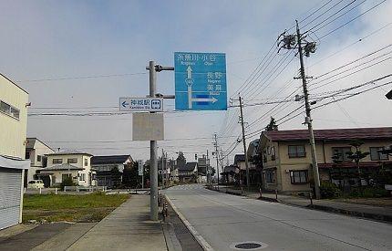 大糸線a10