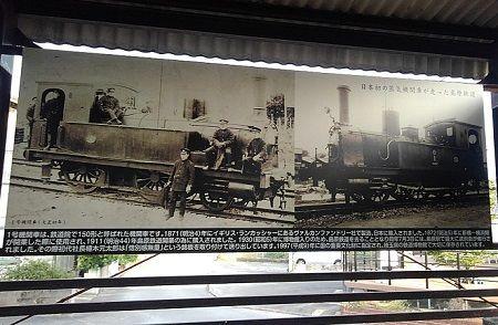島原鉄道b95