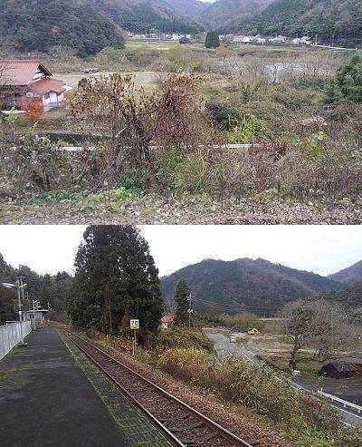 三江線a56