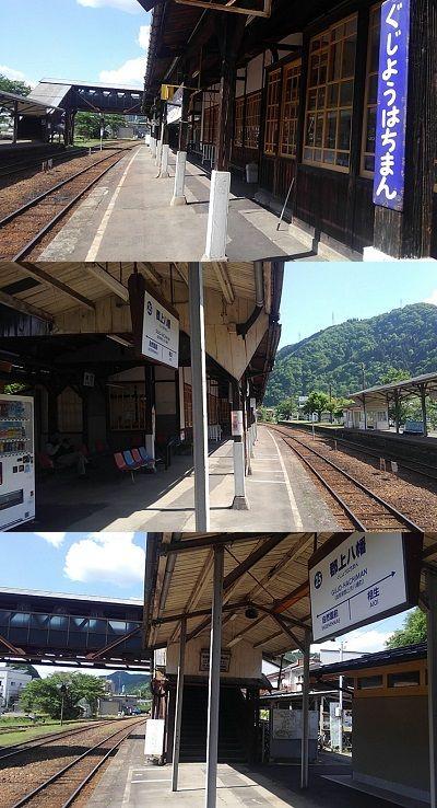 長良川鉄道a73