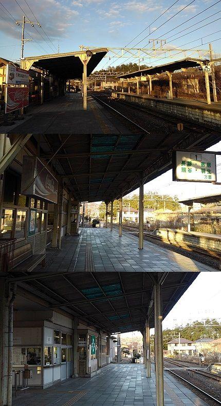 秩父鉄道b14