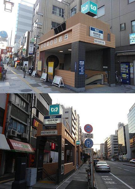 東京メトロ銀座線13