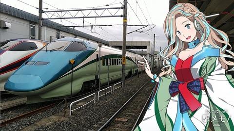 76_ゆのか_列車02