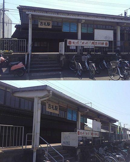 わかやま電鉄貴志川線38