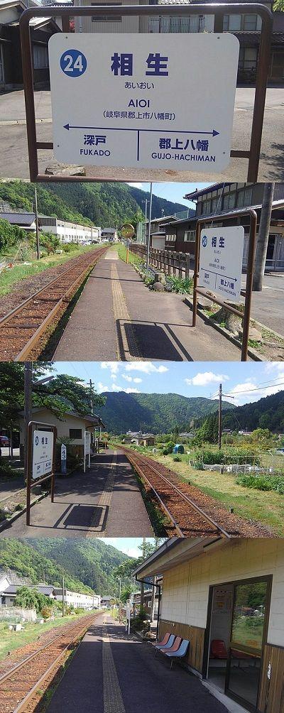 長良川鉄道a66