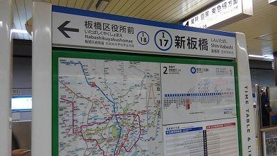 都営三田線27