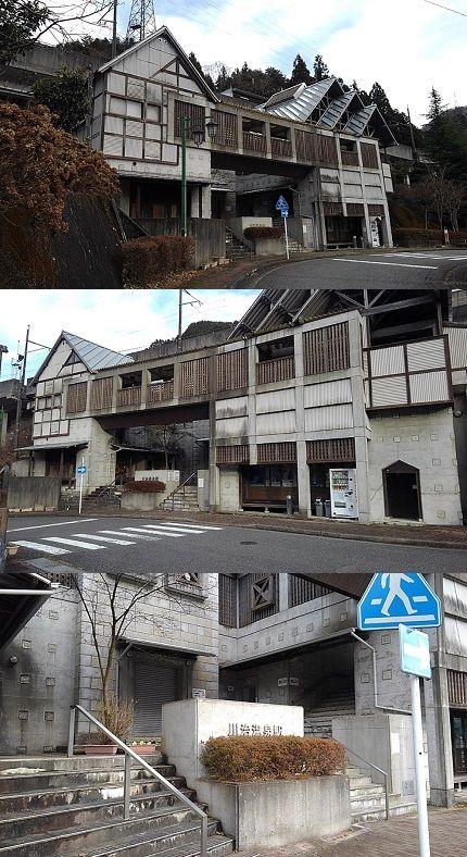 野岩鉄道a11