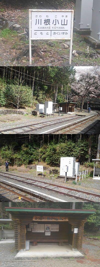 大井川鐵道井川線16