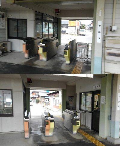 三岐鉄道北勢線a65