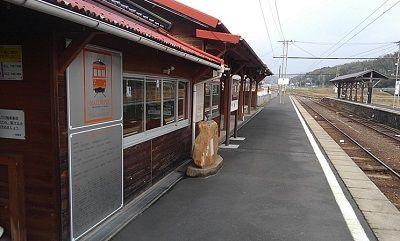 一畑電車_北松江線66