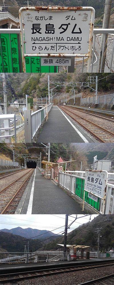 大井川鐵道井川線a60