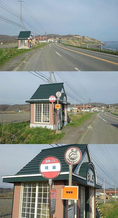 日高本線c03