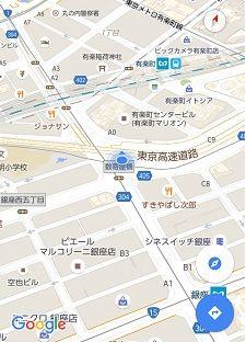 東京メトロ丸の内線67
