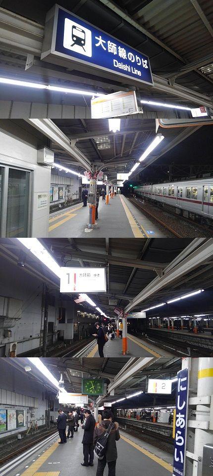 東武大師線05